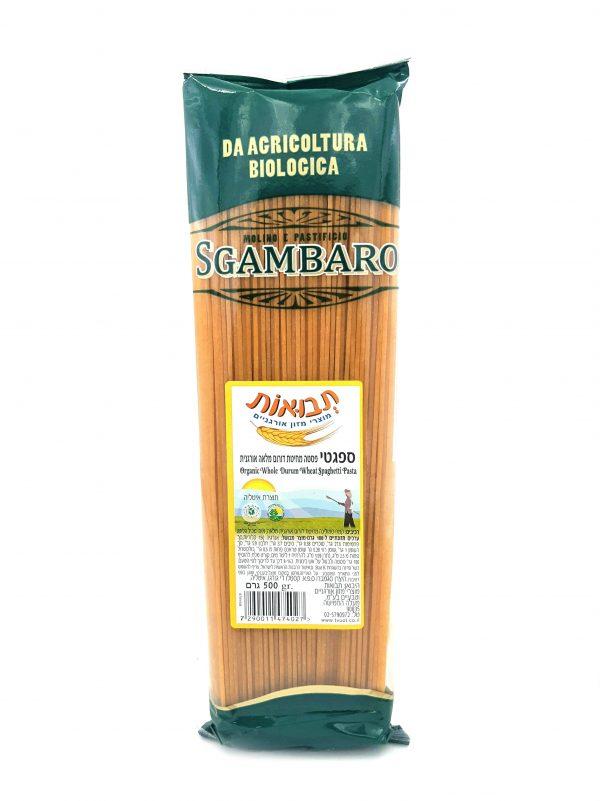 תבואות פסטה ספגטי מחיטת דורום מלאה אורגנית 500 גרם 1