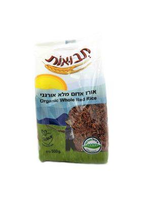 תבואות אורז אדום מלא אורגני 500 גרם 1