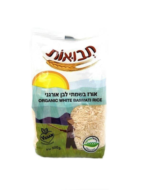תבואות אורז בשמתי לבן אורגני 500 גרם 1 600x8002 1
