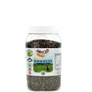 תבואות זרעי ציה אורגניים 300 גרם 1
