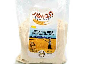 תבואות קמח אורז מלא 500 גרם 1