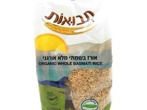 תבואות אורז בשמתי מלא אורגני 500 גרם 1