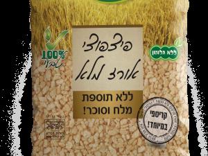 אורז מלא בשקית ללא גלוטן 450 גר 600x819 1