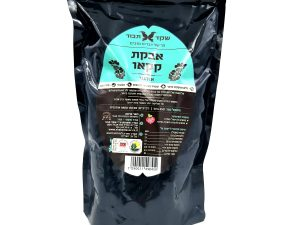 תבור אבקת קקאו אורגני 250 גרם