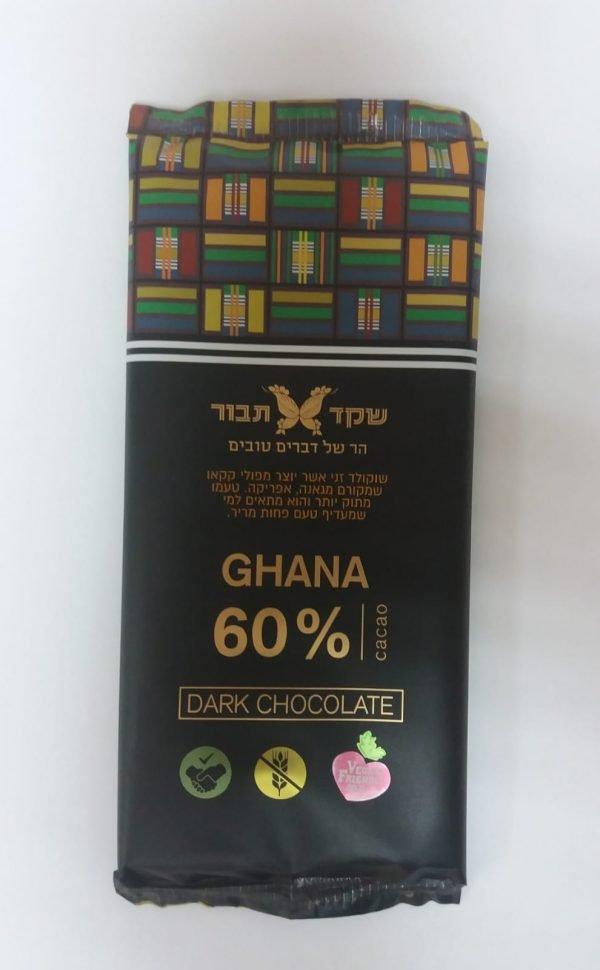 שוקולד מריר 60%