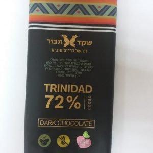 שוקולד מריר 72% קקאו