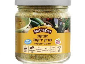 אבקת מרק ירקות טבעית
