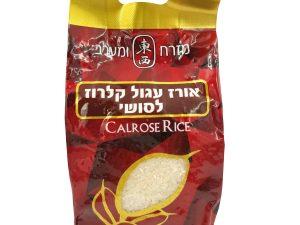 אורז עגול לסושי
