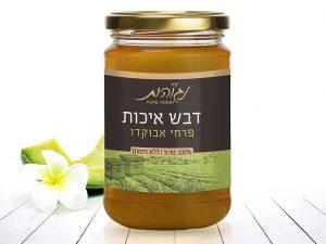 דבש טהור מפרחי אבוקדו -נגוהות 500 גרם