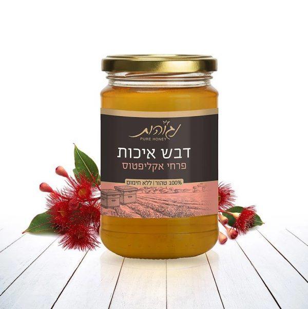 דבש טהור מפרחי אקליפטוס - נגוהות 500 גרם