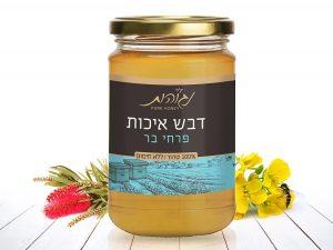 דבש טהור מפרחי בר -נגוהות 500 גרם