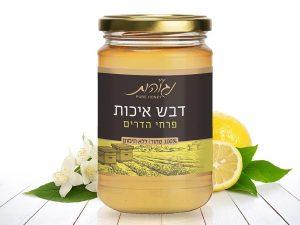 דבש טהור מפרחי הדרים -נגוהות 500 גרם