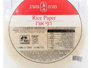 אורז עגול