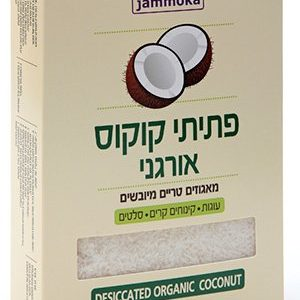 coco flakes organic