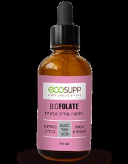 biofolate 252x322 1