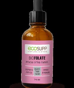 biofolate 252x322 2